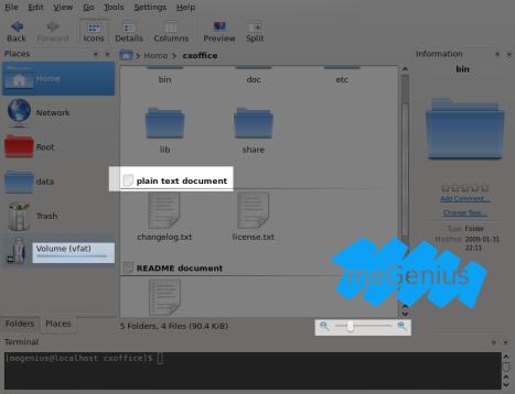مستعرض الملفات في كيدي 4.2